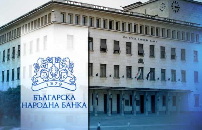 БНБ утвърди реда за отсрочване на задължения към банки | Национално Сдружение Недвижими имоти